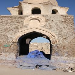 Fatimid Cemetery
