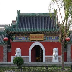 Fire God Temple