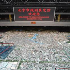 Beijing Planning Exhibition Hall