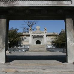 Tianyi's Tomb