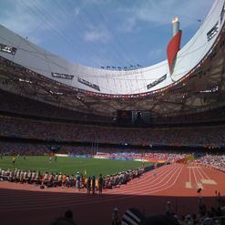 Olympic Sports Center Stadium