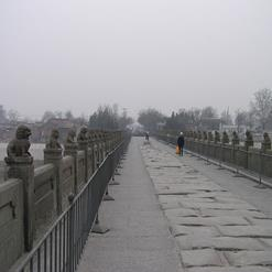 The Lugou Bridge