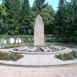 Friedrichsfelde Central Cemetery (Zentralfriedhof Friedrichsfelde)