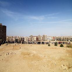 Muqattam Hills