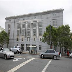 San Francisco Public Library