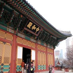 Gyeongbok-gung