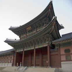 Gyeonghui-gung