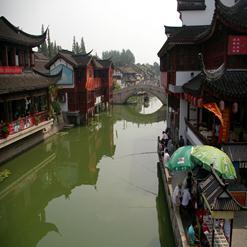 Laocheng (Old Town) Huang Miao