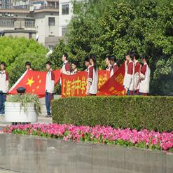 Longhua Martyrs' Cemetery