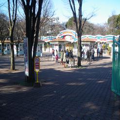 Toshimaen
