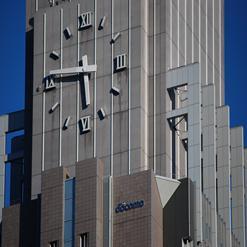 NTT DoCoMo Building