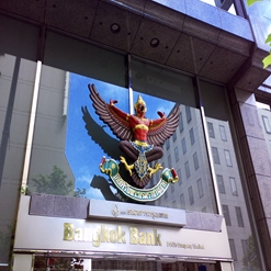 Bangkok Bank Building