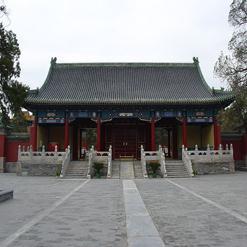 Lidai Diwang Miao