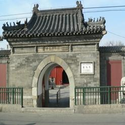 Zhihua Temple