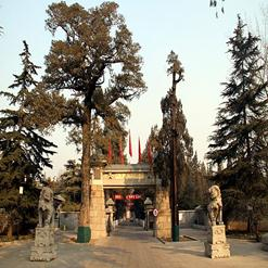 Babaoshan Revolutionary Cemetery