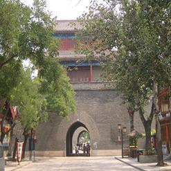 Wanping Fortress