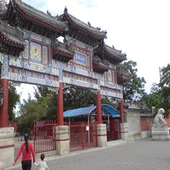White Cloud Temple