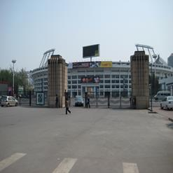 Beijing Workers Stadium