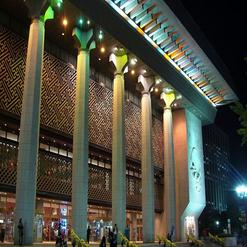 Sejong Center for Performing Arts