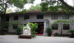 Soong Ching Ling's Former Residence