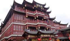 The Town God Temple (Chenghuangmiao)