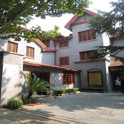 Sun Yat-sen's Former Residence
