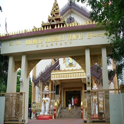 Sasanaramsi Burmese Buddhist Temple