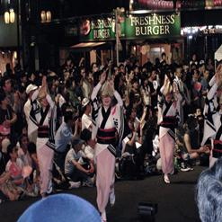 Tokyo Koenji Awaodori