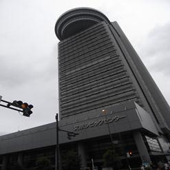 Bunkyo-ku Civic Center